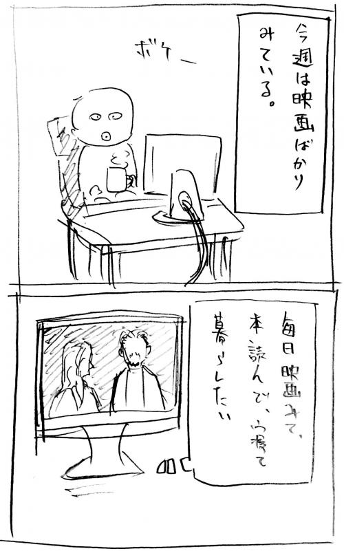 絵_106