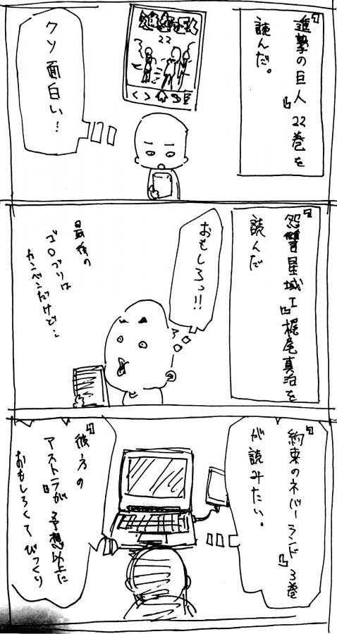 絵_108