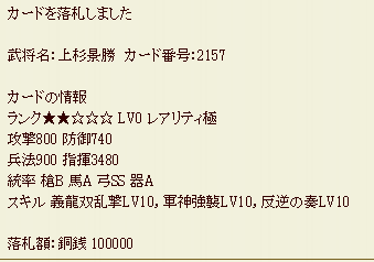 20170401120715c37.png