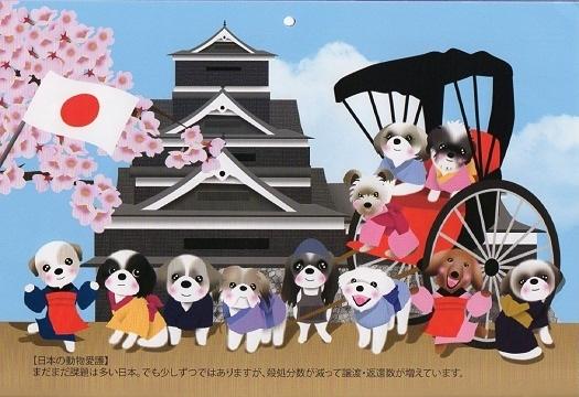 ぺろままカレンダー 201704