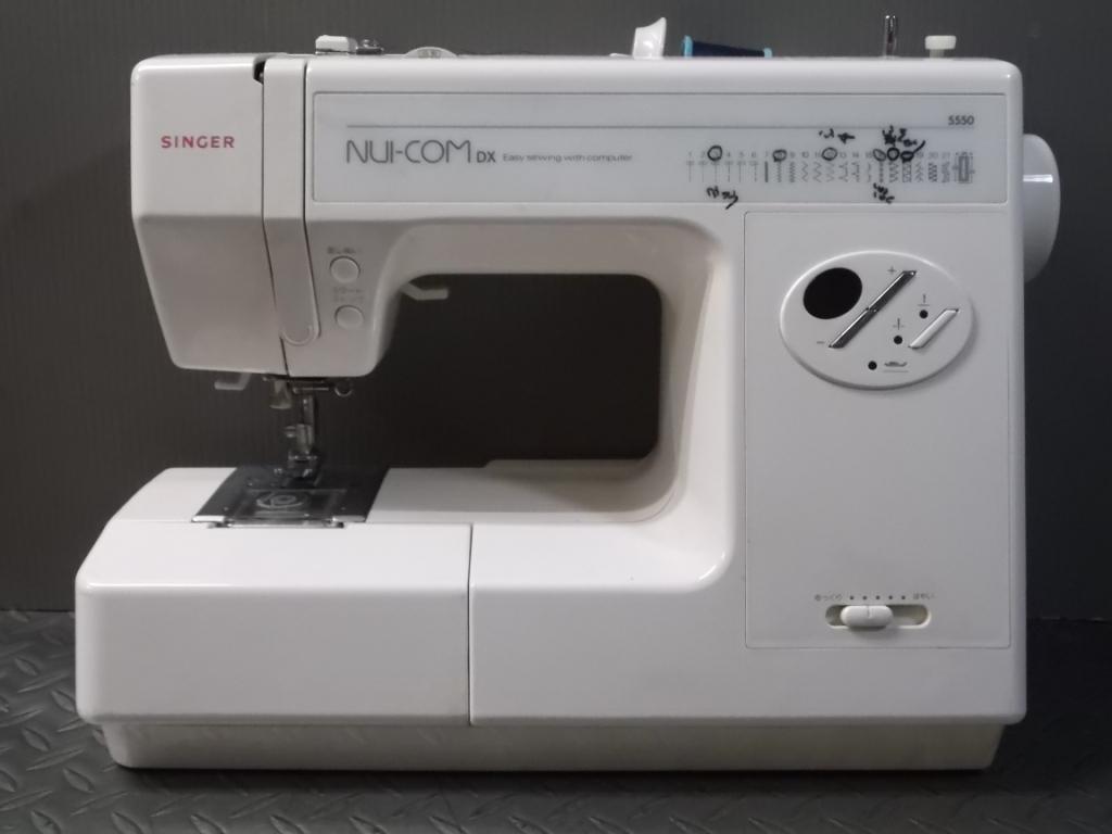 NUI-COM DX 5500-1