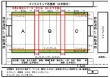 会場図_01