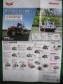H29.2.24農機・農器具①@IMG_0740