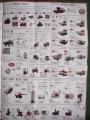 H29.2.24農機・農器具④@IMG_0743