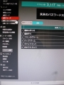 H29.4.1検索フレーズ別新規訪問数(3月)@IMG_0835