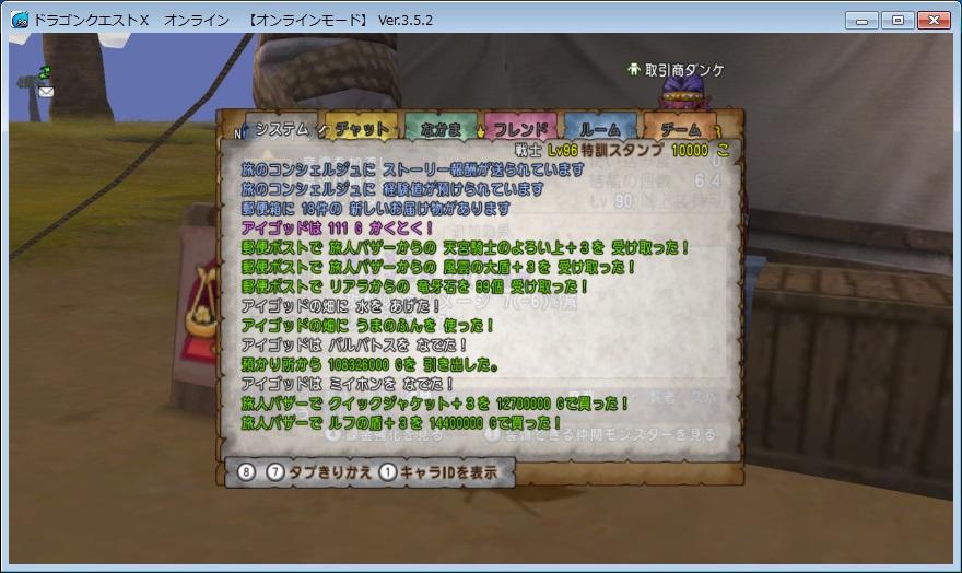 rororaina_zyunbi.jpg