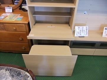 パモウナ壁面TVボード (2)