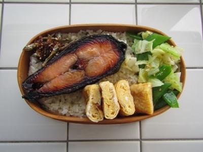 鮭の粕漬け弁当