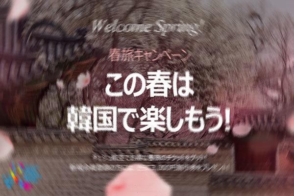entry_img_3640.jpg