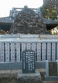 溶岩を積み上げた富士塚
