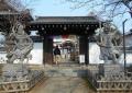 地蔵院・山門
