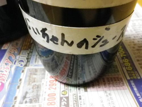 モグちゃんからプレゼント 2017 4 25-6
