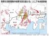 資料②)パネル 危険な活断層集中地帯を突き抜ける!リニア中央新幹線