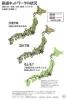 資料④)鉄道ネットワークの状況(地図)