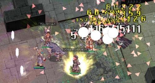 screen121.jpg