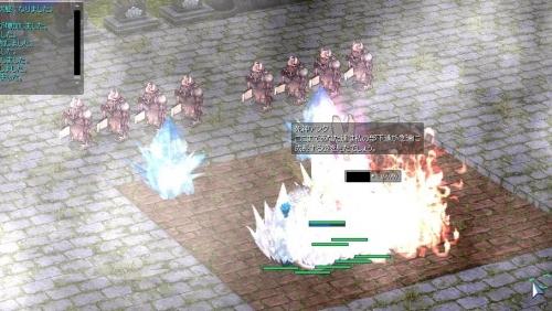 screenOlrun2509.jpg