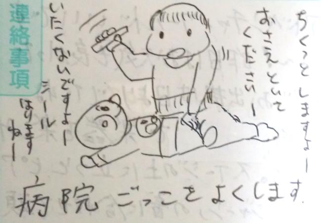 くーちゃん先生です(やぶ)