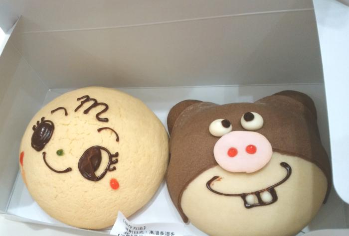 メロンパンナちゃんと豚まんマン