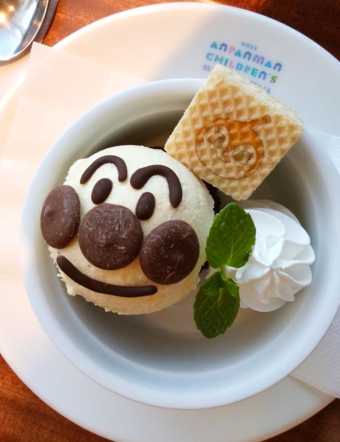 ミュージアムカフェのアイス