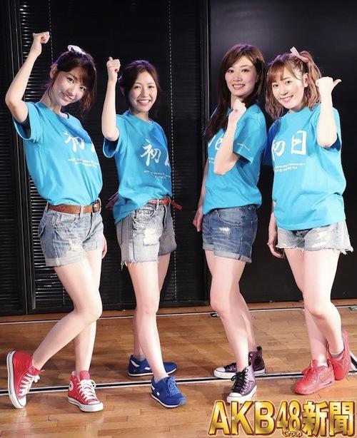 48shinbun_t170422.jpg