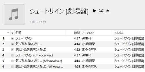 akb47th_gekijyou_5.jpg