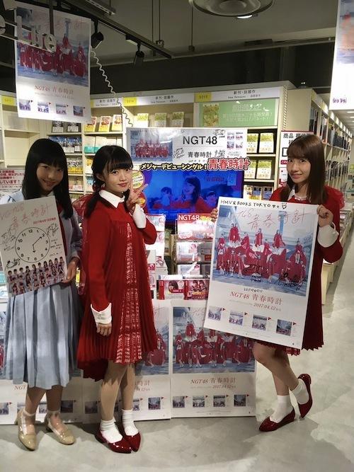 hmvbooks_tokyo170411.jpg