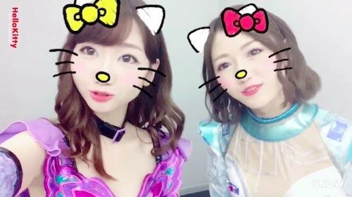 mayuyuki170211_3.jpg