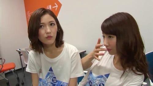 mayuyuki170227_3.jpg