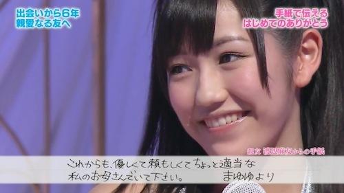 mayuyuki170307_2.jpg
