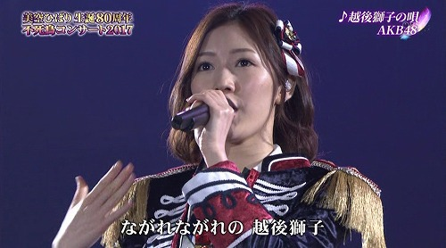 misora170410_02.jpg