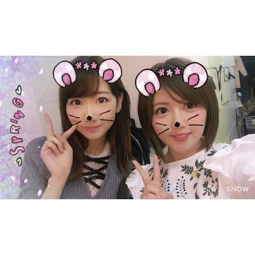 myao_i170421.jpg