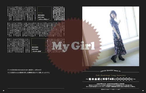 mygirl17_sample.jpg