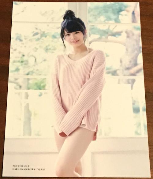 mygirl_vol17_3.jpg