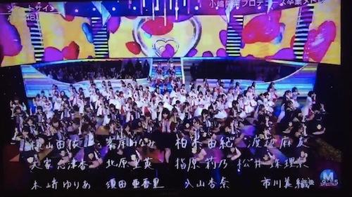 sashi_t170331_2.jpg