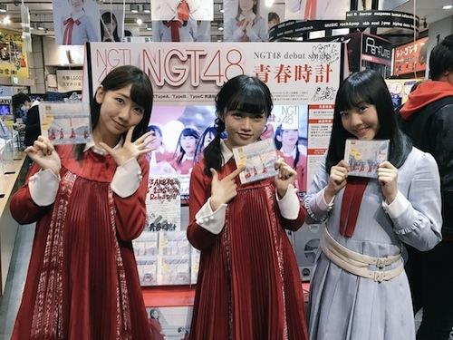 shibuya_tsutaya170411.jpg