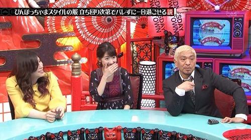suiyoubi170412_04.jpg