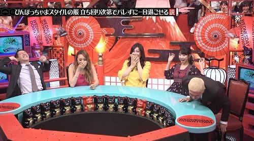 suiyoubi170412_07.jpg
