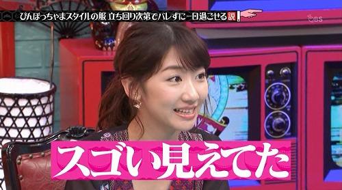 suiyoubi170412_08.jpg