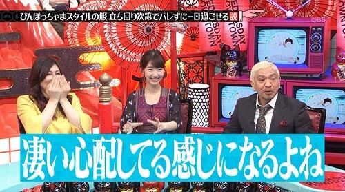 suiyoubi170412_09.jpg