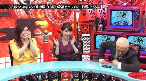 suiyoubi170412_10.jpg