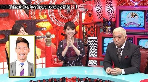 suiyoubi170412_17.jpg