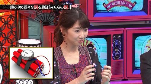 suiyoubi170412_21.jpg
