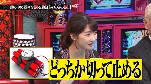 suiyoubi170412_22.jpg