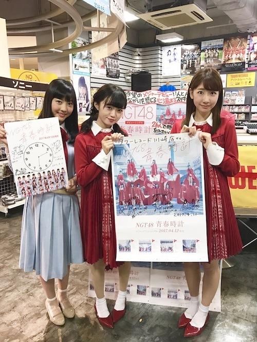 tower_kawasaki170411.jpg
