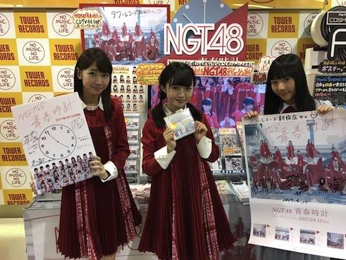 tower_shinjuku170411.jpg