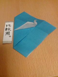 yuki_b20090520_2.jpg