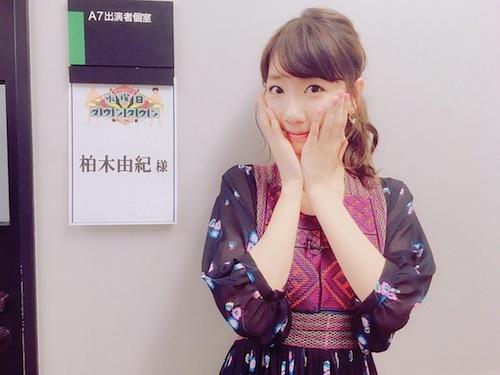 yuki_t170412_4.jpg