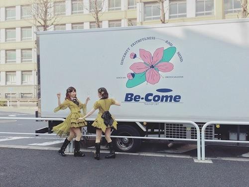 yuki_t170419_2.jpg