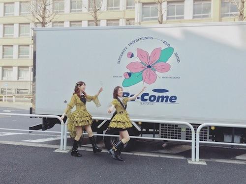 yuki_t170419_3.jpg