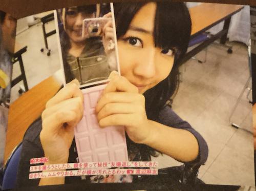 yusatsu_red_002.jpg
